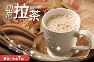 每包只要7元起,即可享有【Max Tea Tarikk】印尼拉茶〈30包/90包/150包/360包〉