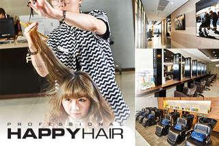 只要399元起,即可享有【HAPPYHAIR(青年店)】A.設計剪髮 / B.日系質感空氣燙髮/設計染髮專案 共七選一