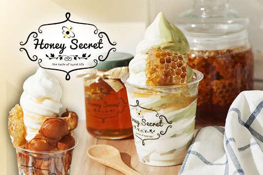 只要88元起,即可享有【Honey Secret甜蜜密】A.招牌蜂巢綜合霜淇淋 / B.超主打雞蛋仔霜淇淋系列組合