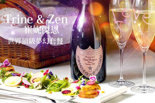 只要10888元(四人價),即可享有【Trine & Zen 崔妮傑恩】世界頂級夢幻套餐〈銀河星空彩虹大道(海膽+歐洲綜合蔬菜+莫茲瑞拉起司)一份 + 香檳王 Dom Pérignon Rosé「Love」粉紅香檳套裝禮盒一盒(Vintage 1998)〉