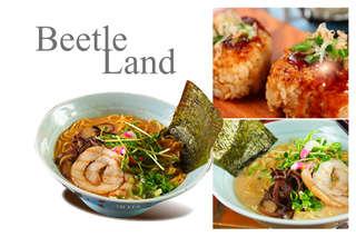 只要256元(雙人價),即可享有【Beetle Land】雙人麵餐〈含龜白豚正油拉麵一份   龜白豚正宗拉麵一份   龜蹦丸(一入)兩份   二杯飲品〉
