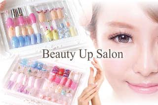 只要199元起,即可享有【Beauty Up Salon】A.經典手部凝膠 / B.甜美晶亮手部凝膠