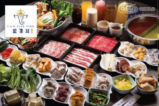[台北] 只要699元起,即可享有【藍象廷泰鍋】藍象廷泰式火鍋平日午餐、午茶吃到飽 A.雙人/B.四人