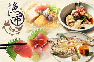 只要248元起,即可享有【漁市自然慢食和風料裡】A.帶你來到異國 / B.吃的好不如吃的巧