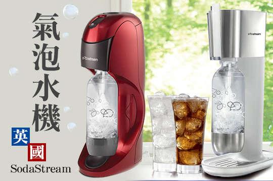 只要3380元(免運費),即可享有【英國SodaStream】氣泡水機一台,二年保固,顏色可選:DYNAMO紅/PURE白,加贈糖漿一入(440ml/入,口味隨機)