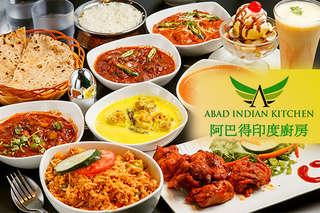 近捷運小巨蛋站,【阿巴得印度廚房】為您呈現各式各樣多種道地印度風味美食,不同口味的咖哩選擇、道地香氣與口感,讓您彷彿置身印度,品味當地美食!