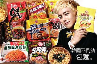 韓國【不倒翁】包麵,多種口味可選!不管清爽湯頭還是香濃拉麵,應有盡有!方便美味又能自己加料的多種口味包麵,香熱美味即時享用!