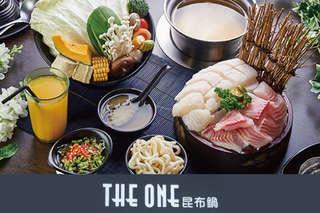 只要218元起,即可享有【THE ONE昆布鍋】A.肉食主義單人火鍋套餐 / B.健康元氣單人火鍋套餐