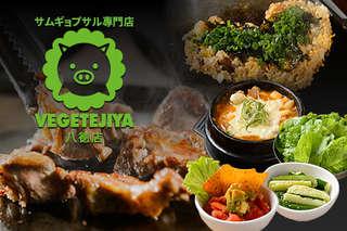擋不了的嘴饞誘惑,盡情享受生菜包肉吧!【VEGE TEJIYA 菜豚屋(八德店)】超人氣韓式燒肉店,結合韓國的傳統美味、日式的創意吃法,美味大滿足!