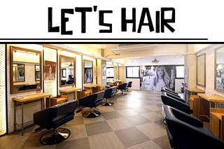 只要388元起,即可享有【Let\\\'s Hair】A.設計剪髮 / B.質感染髮+部落客指定TM時光奇蹟護髮 / C.造型燙髮+部落客指定TM時光奇蹟護髮