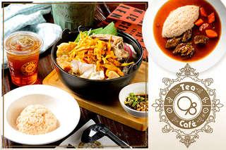 只要215元起,即可享有【98 Tea Café】A.暖呼呼特選鍋物獨享餐 / B.浪漫義式獨享餐