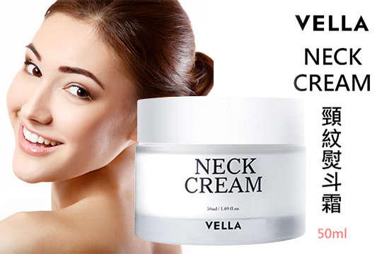 每入只要399元起,即可享有韓國【VELLA NECK CREAM】頸紋熨斗霜〈一入/二入/四入,平行輸入〉