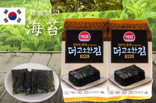 每包只要13元起(免運費),即可享有韓國【SAJO】海牌高級海苔〈9包/18包/36包/54包/72包/90包〉