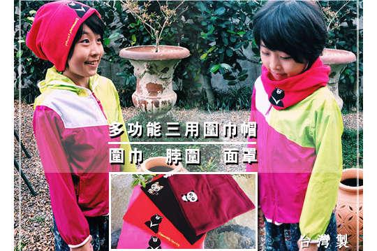 每入只要129元起,即可享有台灣製多功能三用保暖刷絨圍巾毛帽口罩肚圍〈一入/二入/四入/六入/八入/十入,款式/顏色可選:石虎(紅色/紫紅/粉紅/深藍),黑熊/熊貓(紅色/紫紅/粉紅)〉