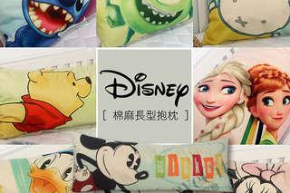 只要390元起,即可享有迪士尼正版涼感棉麻方形/長形抱枕等組合,多種款式可選