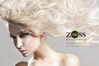 只要599元起,即可享有【ZOSS color樂活無氨染護沙龍】A.護髮專案 / B.染燙專案 / C.L'Oréal Paris萊雅艾麗雅驚豔染髮專案