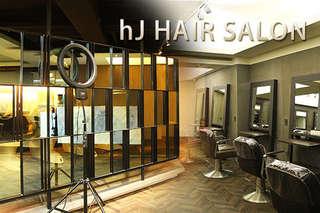 只要399元起,即可享有【hJ HAIR SALON】A.造型變髮專案 / B.質感設計洗剪頭皮養護專案