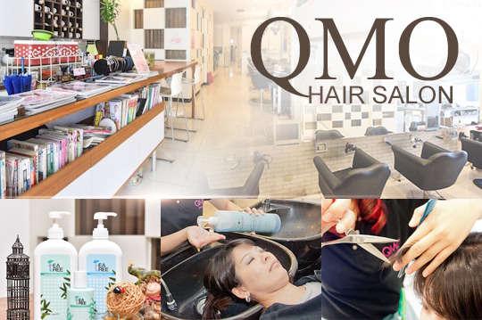 只要99元起,即可享有【QMO美髮】A.夏日健康洗髮專案 / B.頭皮沁涼洗剪專案 / C.色彩修護染髮專案 / D.時尚造型彈性燙髮專案