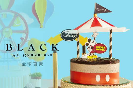 只要799元起,即可享有【Black As Chocolate】全球首賣! A.復刻迪士尼5吋米奇蛋糕一個 / B.復刻迪士尼5吋米妮蛋糕一個 / C.A方案+限量米奇隨行杯一個 / D.B方案+限量米妮隨行杯一個