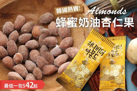 每包只要42元起,即可享有韓國熱賣!蜂蜜奶油杏仁果/芥末杏仁堅果〈任選5包/10包/15包/25包〉