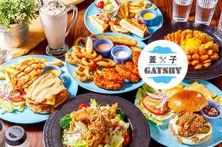 客製化的漢堡蓋麵包,嚴選沖繩麵粉麵包,引進海外人氣美食!【Gatsby蓋子美式餐廳】薯泥洋蔥花、大亨蓋氏堡、奶香米 Q 鬆餅等,完美、獨一無二的料理。