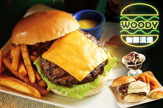 【WOODY BURGER 無敵漢堡】漢堡麵包夾著紮實的牛肉排與金黃起司,再搭配爽脆生菜,層層堆疊的豐富美味在口中一次迸發,鹹香夠味讓人直呼過癮!