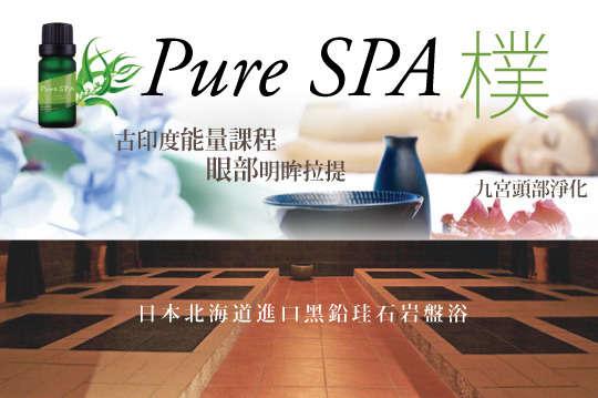 499 spa pure spa abc gomaji for Abc salon supply