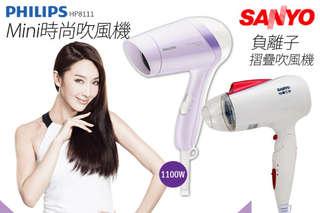 只要399元起(免運費),即可享有【PHILIPS飛利浦】兩段式Mini時尚吹風機(浪漫紫)/【SA價格