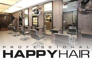 只要399元起,即可享有【HAPPYHAIR(樹林店、板林店)】A.質感深層護髮/頭皮養護/造型剪髮三選二 / B.Happy造型染燙專案