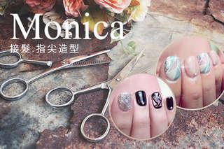 專業無痕接髮/凝膠美甲課程可選~【Monica 接髮.指尖造型】多種美甲款式,氣質、俏皮、個性、甜美等風格都有,打造專屬美麗指尖,盡情展現獨特魅力!