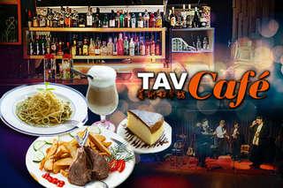 只要280元,即可享有【藝術村餐坊TAV Cafe】平假日抵用400元消費金額〈特別推薦:紅酒燉牛肉套餐、海鮮盤、保加利亞優格綜合沙拉、起士燻肉三明治、手工巧克力布朗尼冰淇淋〉