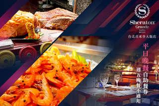 12 座全開放式美食料理區,繽紛多元,無論是精選各式海鮮、印度料理熟食、甜品等,皆能滿足您!,寬敞自在的用餐環境,隱約散發著淡雅清新的綠意環繞,讓人全然地放鬆、盡情享用眼前豪華美食!,超人氣的主廚嚴選!現烤美國牛排豪邁地現切給您,還能選擇熟