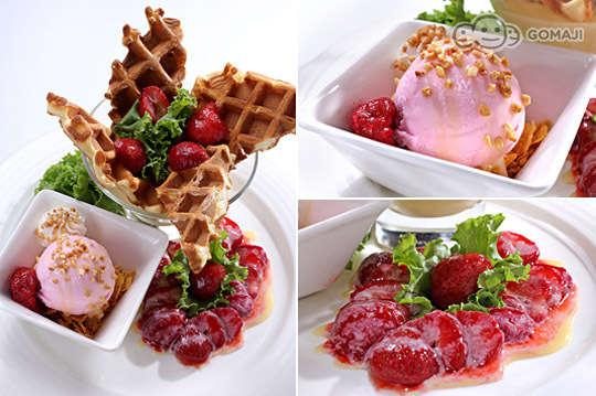 [台北] 只要160元,即可享有【A380空中廚房(公館店)】甜蜜下午茶