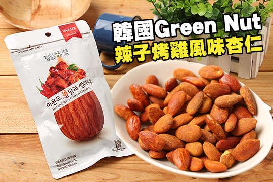 每包只要113元起,即可享有韓國【Green Nut】辣子烤雞風味杏仁〈6包/10包/12包/18包〉