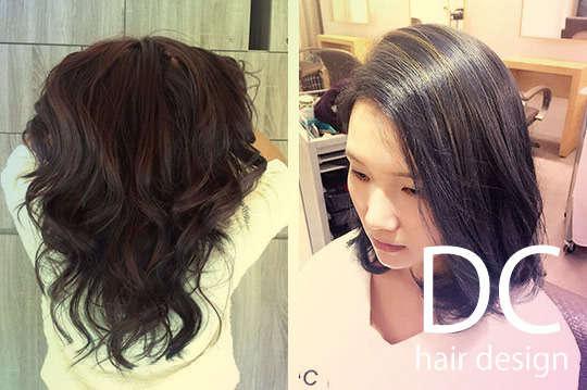 只要288元起,即可享有【DC hair design】A.LAKME萊肯頭皮深層清潔專案 / B.LAKME萊肯時尚設計染髮專案 / C.LAKME萊肯彈力修護燙髮專案