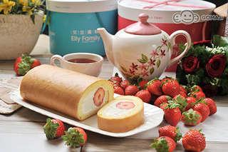 只要339元,即可享有【Elly Family 艾立蛋糕】超人氣商品〈含72%生巧克力蛋糕(八吋)/
