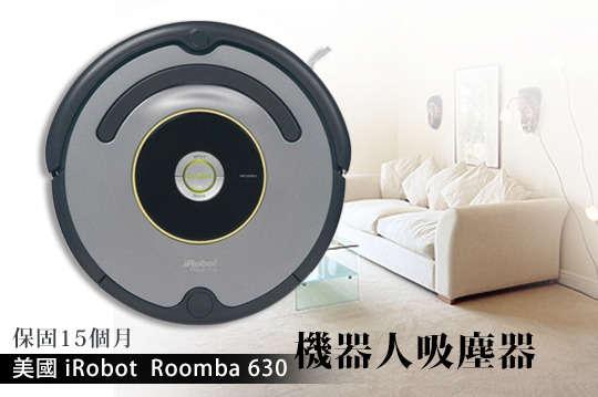 只要10599元,即可享有美國【iRobot】Roomba 630 機器人吸塵器一台 + 原廠三腳邊刷三支 + 原廠AeroVac1濾網六片 + 清潔刷一入 + 防撞條一入 + 螢幕保護貼一入 + 保固15個月