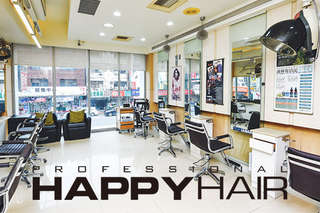 只要499元起,即可享有【HAPPYHAIR(嘉義興業店)】A.時尚造型剪髮 / B.時尚質感燙髮(不限髮長) / C.時尚流行染髮