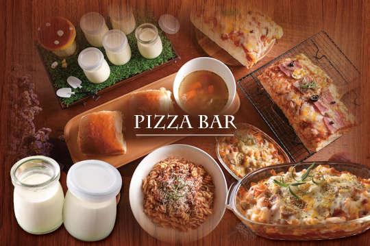 只要65元,即可享有【Pizza Bar】平假日皆可抵用100元消費金額〈特別推薦:義式臘腸比薩、鮪魚比薩、培根比薩、雙倍起士比薩、歐洲烤雞肉湯〉