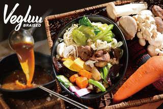 """採用 """"產銷履歷認證""""蔬菜和 """"非基改""""豆製品!【Vegluu 青滷】清甜自然的美味,沒有多餘的人工添加物,讓口中的美好饗宴給味蕾一場樂活體驗!"""