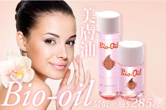 只要299元起,即可享有【Bio-oil】美膚油等組合