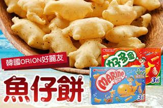 每盒只要49元起,即可享有【韓國ORION好麗友】好多魚系列餅乾〈6盒/10盒/18盒,口味可選:海苔/烤蝦〉