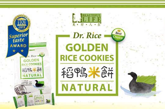 每包只要89元起,即可享有團購熱銷-Dr. Rice稻鴨米餅原味寶寶餅乾〈5包/10包/15包〉