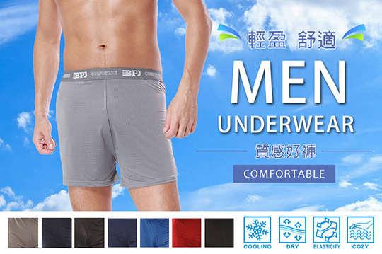 每件只要42元起,即可享有多滲透平口褲〈任選3件/6件/12件/18件/24件,尺寸可選:M/L/XL/2XL,款式/顏色隨機出貨〉