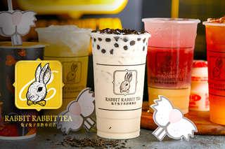 『竟然可以這麼好喝!』【兔子兔子茶飲專賣店】提供最好喝、品質保證的新鮮飲品!除了味蕾感受到美好滋味,更要給你五感的美好饗宴!