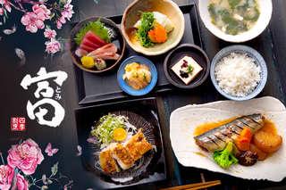 近捷運南京復興站~【富。四季割烹】每日漁港海鮮直送,嚴選在地新鮮當季食材!日料名廚推出正統日本料理,以台灣在地食材提供平價美味餐點!