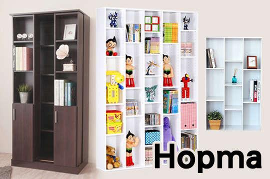 只要799元起(免運費),即可享有【Hopma】台灣製-合馬簡易三排書櫃/合馬五排書櫃/都會雙排活動書櫃任選一入,多種顏色可選