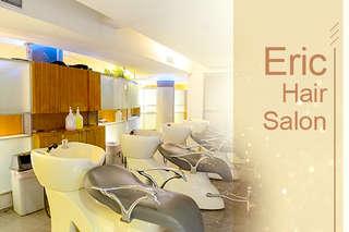 只要499元起,即可享有【Eric Hair Salon】A.日本人氣NO.1哥德式三階柔漾洗護 / B.夏日頭皮深呼吸護理 / C.頂級沙龍專用!施華蔻質感染髮造型