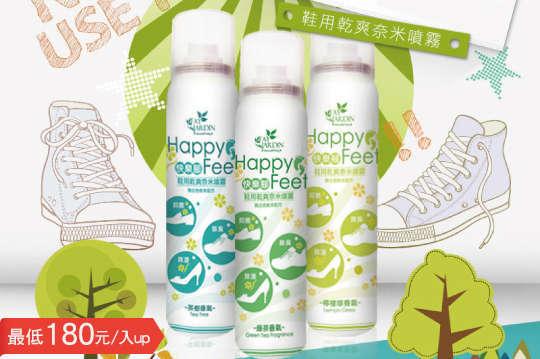 每入只要180元起(免運費),即可享有【Fay Jardin】日本技術快樂腳鞋用奈米除臭噴霧〈一入/三入/五入,種類可選:茶樹/綠茶/檸檬草〉