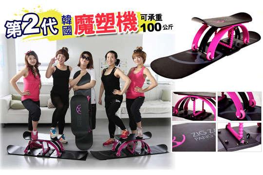 只要1680元起,即可享有【X-BIKE】第2代-韓國魔塑機(可承重100公斤)/台灣製 Performance 彈力踏步機一入,踏步機顏色可選:甜美粉/神秘灰(一年保固)